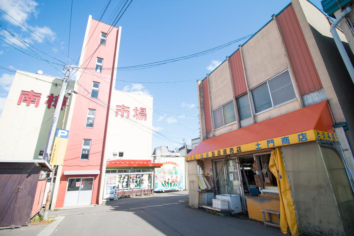 土井豆腐店